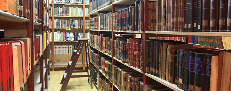 Biblioteca STJ
