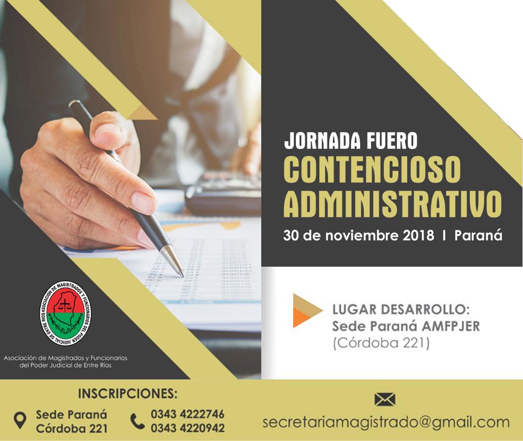 El STJ declaró de interés judicial las Jornadas del Fuero Contencioso Administrativo